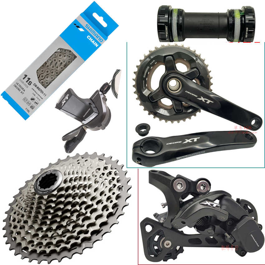 Detail Feedback Questions about SHIMANO DEORE SLX XT M8000 11S Speed