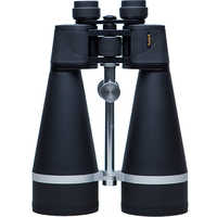 Prismáticos SCOKC 30x80 HD Lll visión nocturna Binocular lente de objetivo al aire libre Luna pájaro ver telescopio