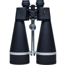 SCOKC 30x80 Binoculars HD Lll Night Vision Binocular Glass Objective Lens Outdoor Moon Bird Watching Telescope(China)