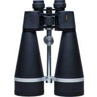 SCOKC 30x80 Fernglas HD Lll Nachtsicht Fernglas Glas Ziel Objektiv Outdoor Mond Vogel Beobachten Teleskop