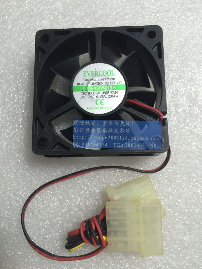 Original EVERCOOL EC6020M12S 6CM 6020 12V 0.17A 60 * 60 * 20mm wire cooling fan new original bp31 00052a b6025l12d1 three wire projector fan