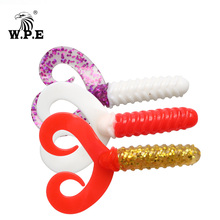 W.P.E Soft Lure Multicolor 5pcs/lot 75mm Silicone Forked Tail Fishing Carp Rubber Body Swim Bait Jig