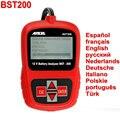 Ансель BST-200 Батареи Тестер Английский/Французский/Spansih/Русский BST200 Тестер Тестер Аккумулятора BST 200