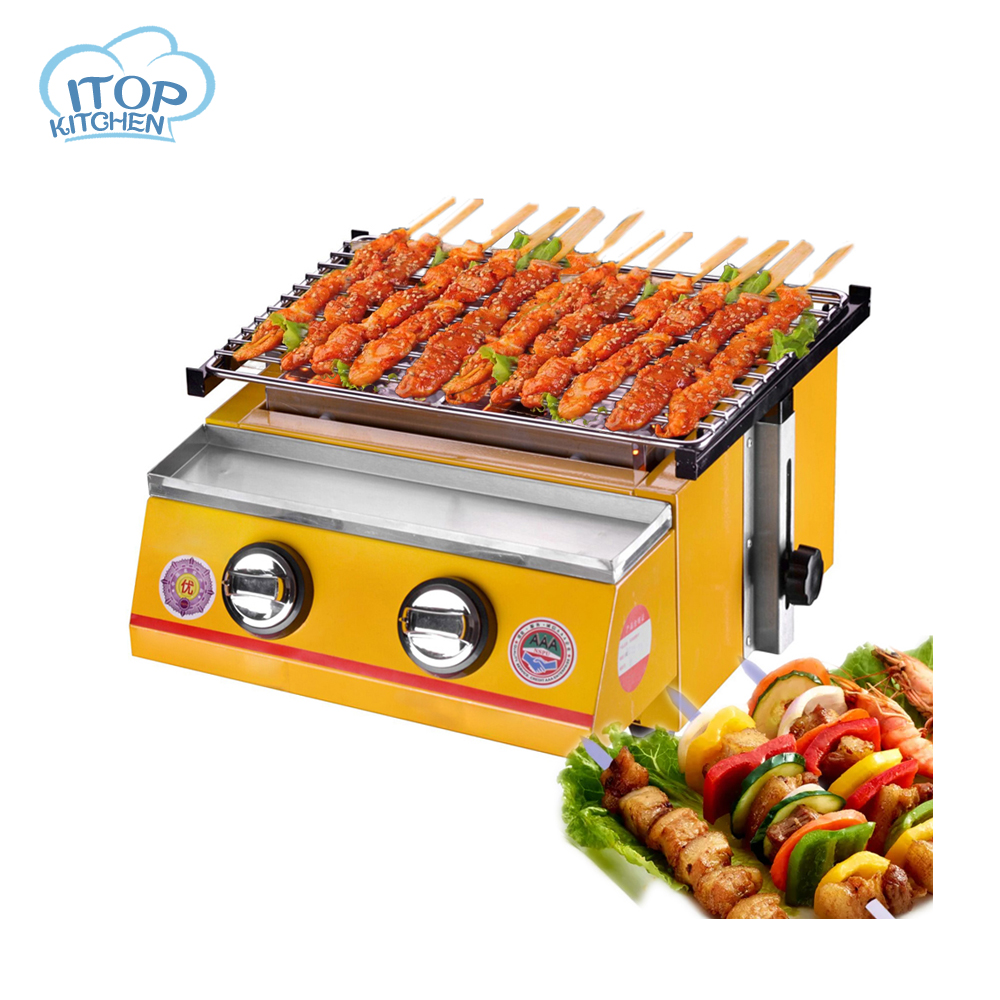 Outdoor BBQ Grill LPG Gas 2 Burner Stove Silver/Yellow Glass/Steel Cover Adjustable Height Stainless Steel