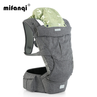 Baby Carrier AIRBAG Hipseat Fill Adjust Carrie Wide Infant Comfortable Sling Backpack O Type Legs Ergonomic