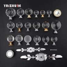 YNIZHURE фирменный дизайн 20-40 мм Хрустальные стеклянные ручки комод Ящик Кухонный Шкаф вытяжной шкаф ручка