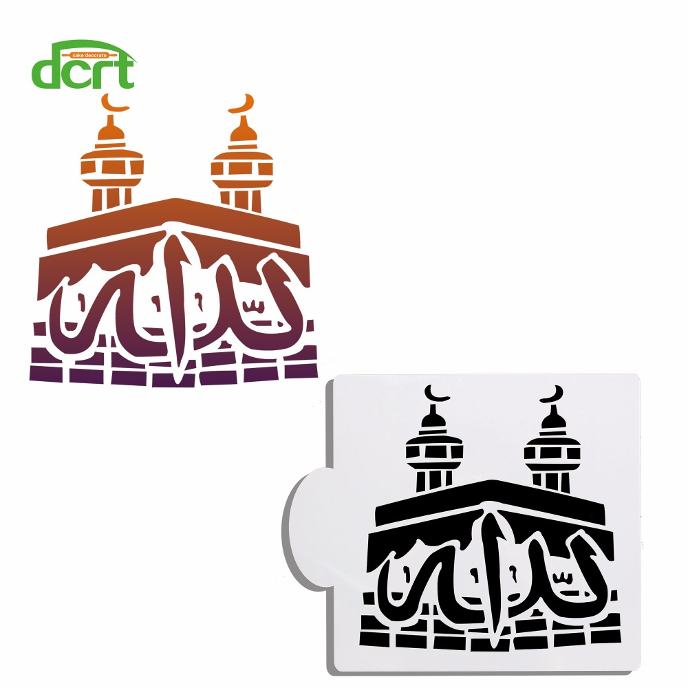 cookie decorating Cake stencil Mosque Pattern Cake Template Cake decorating