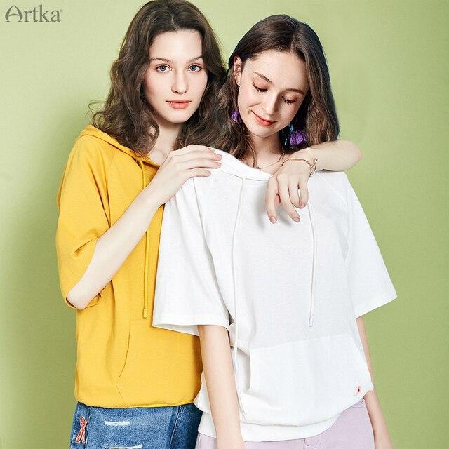 ARTKA 2019 Summer New Women's Hoodies Solid Color Short Sleeve Hoodie Leisure Embroidered Full Sleeve Hooded Sweatshirt VA10489Q