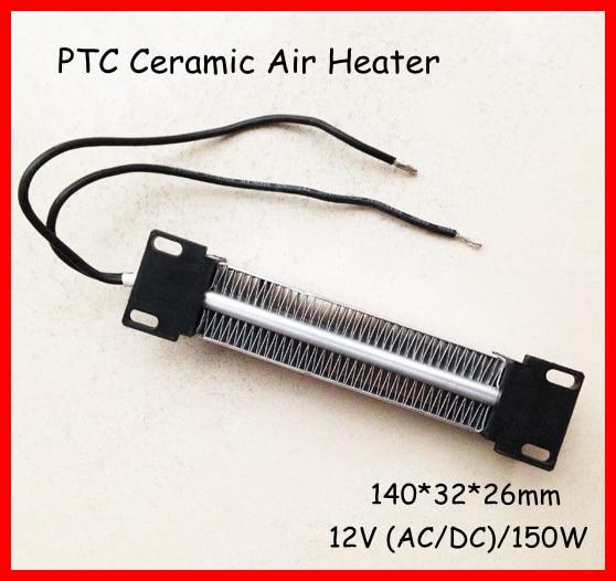 Insulated PTC ceramic air heater constant temperature heating element AC DC 12V 150W