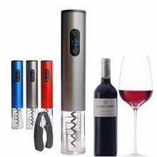 Электрический штопор для бутылок вина удалитель пробки беспроводной на батарейках 6104018060