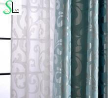 Einfache Jacquard Schwarz Physikalische Seide Schatten Vorhang Vorhänge Anlage Sheer Für Schlafzimmer Luxus Moderne Küche Cortinas Infantiles