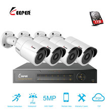 Keeper 4CH 5MP AHD DVR Kit CCTV Camera System 4PCS 5.0MP Security Camera IP66 Outdoor Video Surveillance System APP View 4