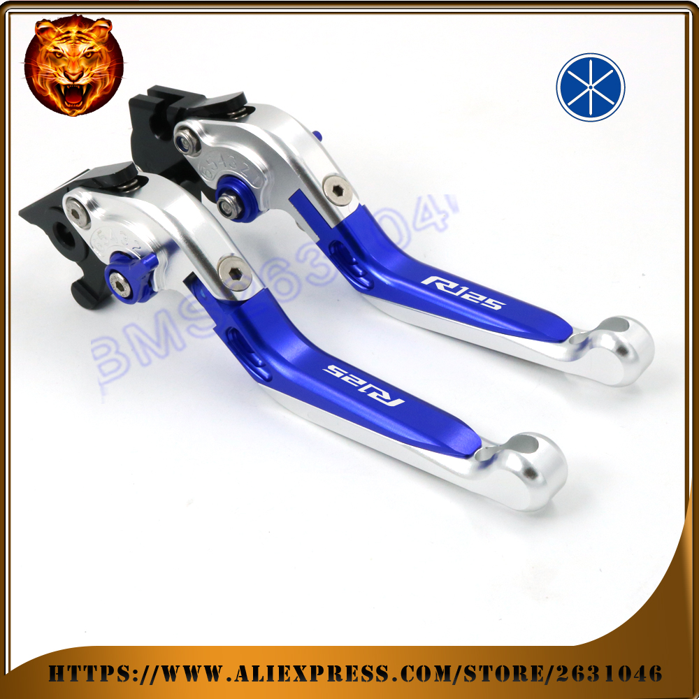 Регулируемая Складная выдвижная тормозной рычаг сцепления для YAMAHA YZFR125 и YZF r125 типа 2014 15 16 синий новый стиль мотоцикла с логотипом