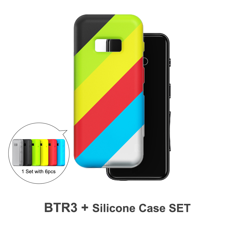 BTR3-Silicone-Case-SET