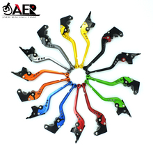 JEAR Modified Long Motorcycle Brake Clutch Levers For Yamaha MT07 FZ07 MT09/SR Tracer FZ09 FJ09 2014 2015 2016 2017 2018