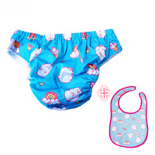 2019 Ddlg Adult Stain Resistant Reusable Cloth Diaper Incontinence Waterproof Incontinence Pant and Adult Bib-For Adult Baby Set adult ish