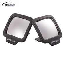 2pcs Adjustable Blind Spot Mirrors  Rearview Mirror Stick Wide Angle Car Rv Truck Van Side View Convex universal self adhesive