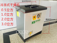 Refrigerated Dryer 0 5 1 2 3 Cubic Cold Dryer Air Compressor Dryer Cold Dryer Compressor