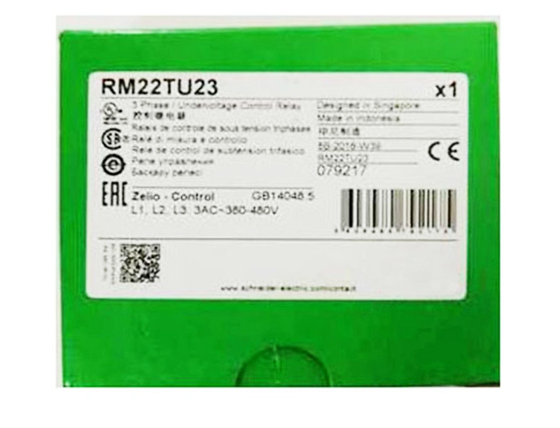 New original Indonesia phase sequence relay RM22TU23 RM22-TU23 replace RM4TU02 vj5 lcd display phase failure sequence unbalance protective relay 3 phase and voltage relay