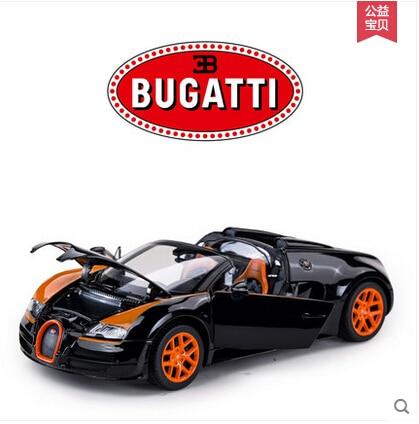 achetez en gros bugatti veyron moul sous pression 1 18 en ligne des grossistes bugatti veyron. Black Bedroom Furniture Sets. Home Design Ideas