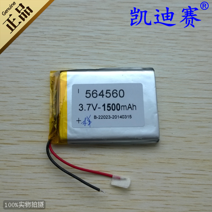 <font><b>3</b></font>.7v li po li-ion batteries lithium polymer battery <font><b>3</b></font> <font><b>7</b></font> <font><b>v</b></font> lipo li ion rechargeable lithium-ion for tablet dvr 564560 LED sound image