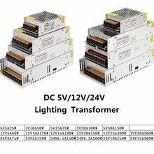 DC 5 В 12 В 24 В 3A 5A 10A 15A 20A 25A 30A Трансформаторы освещения 5 12 24 В Вольт Светодиодный драйвер Мощность адаптер питания Светодиодные ленты лампы