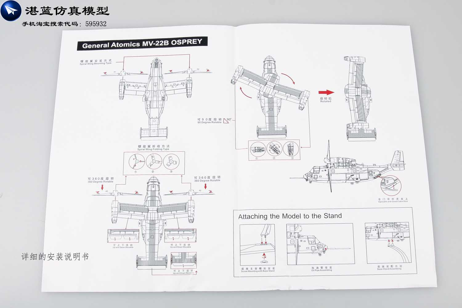 Yj 1 72 Scale Helicopter Model Toys Mv 22 Osprey Diecast Metal Plane Engine Diagram Describe Loading