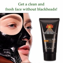 Volcanic Mud Black Mask Acne Blackhead Removal Treatment Whitening Moisturizing Blackhead Pore cleanser Facial Care 1bottle 70 bioaqua brand double color mask mud moisturizing nourishing deep cleaning skin pore acne blackhead treatment facial care cream