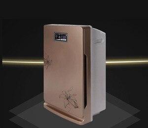 Image 4 - Oczyszczacz powietrza z jonizacją dla domu jonów ujemnych usunąć formaldehydu oczyszczania dymu pyłu