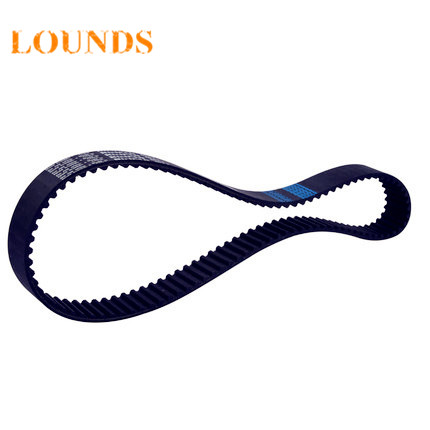 Free Shipping HTD360-5M-15 teeth 72 width 15mm length 360mm <font><b>HTD5M</b></font> 360 5M 15 Arc teeth Industrial Rubber timing belt 5pcs/lot image