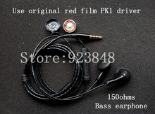 diy PK1 earphone with mic red film 150ohms pk1 driver original driver heavy bass earphone