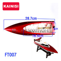 Free Shipping FT007 Remote Control Boat Parts Rc Boat Accessories FT007 Bottom Red FT 007 Spare
