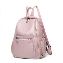 Бренд Fashion 2017 одноцветное высокое качество из искусственной кожи рюкзак дизайнер школьные сумки для подростков девочек Роскошные женские рюкзаки