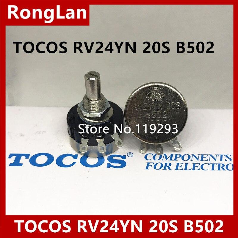 [BELLA]Welder Accessories potentiometer B5K TOCOS RV24YN 20S B502--20PCS/LOT ...