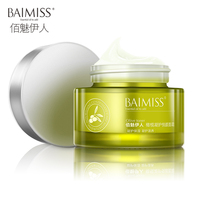 BAIMISS Olive Face Cream Hydrating Anti Aging Facial Moisturizer Acne Treatment Nourish Water Replenishment Face Care