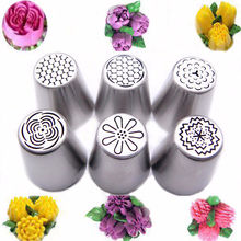 6PCS Russian Tulip Flower Cake Icing Piping Pastry Tips Nozzles Cupcake Decorating Tools Baking Tool