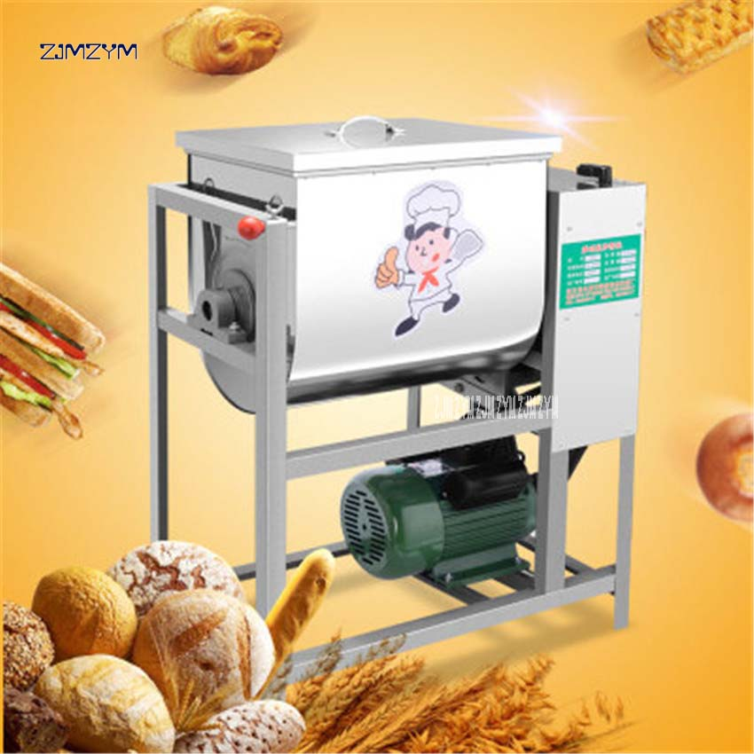 LKS mix noodles machine household electric Stir noodles machine full automatic Multifunction dough kneading machine 220V/50 Hz 1 pc 220v 100w automatic shoe machine utilities electric induction luxurious hall household brush shoes