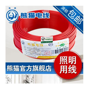 Panda electrical wire cable flame-retardant cable zr-bv1.5 copper wire single core copper wire copper 100m carburetor suit for kinroad 1100cc buggy xt100 buggy