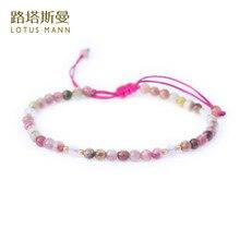 Лотос манн розовый отдел дизайна и цвет турмалин небольшая серия круга регулируемые браслет