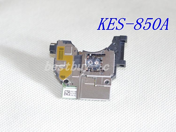 KEM-850 (8)