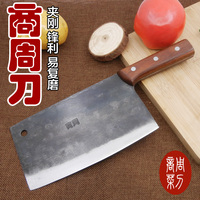 MISGAR Traditional Chinese Slicing Knive Old Blacksmith Handmade Kitchen Cutting Knives Regrinding Forged Knife Sharp Slicer