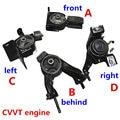 Auto motor unterstützung berg isolator für Geely Emgrand 7 EC7 EC715 EC718 Emgrand7  Emgrand7 RV EC7 RV EC715 RV EC718 RV  EC7 HB-in Kolben  Ringe  Stäbe & Teile aus Kraftfahrzeuge und Motorräder bei