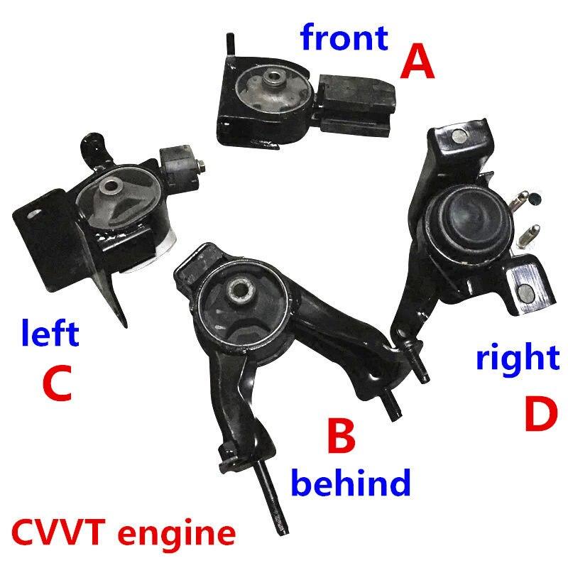 Voiture support moteur support isolant pour Geely Emgrand 7 EC7 EC715 EC718 Emgrand7, Emgrand7-RV EC7-RV EC715-RV EC718-RV, EC7-HB