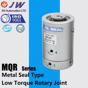 Low Torque Rotary Joint MQR2-M5 MQR4-M5 MQR8-M5 Rotary fittings Metal seal type