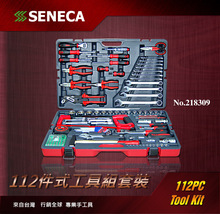 SENECA/ Seneca 112 1/4+1/2 inch hardware tool socket wrench kit car home