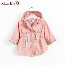 2018 New Spring Baby Clothes Baby Outerwear Infant Cartoon Coat wave printed batwing coat manufacturer wholesale of girls