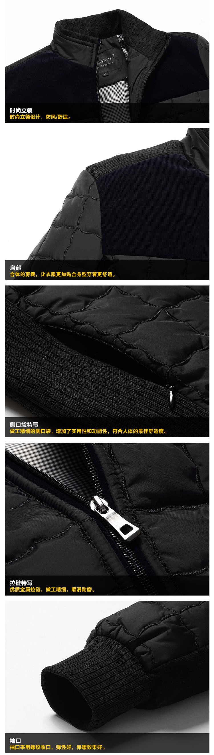 мужчины зима куртка верхняя одежда свободного покроя спортивная одежда одежда спорт куртка мужчины большой размер М-3XL j429