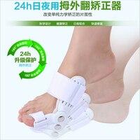 Orthèses orteil prévention des fractures et réparation de matériel médical de La plante du pied même corriger protecteur