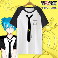 Ansatsu Kyoushitsu T-shirt Anime Korosensei Cotton Short Sleeve T Shirts Assassination Classroom Tops Men Women O-Neck Tees