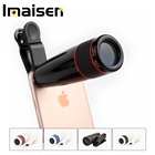 HD 12X telephoto zoom optical cell phone camera lens